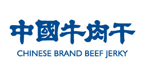 chinese-brand-web-logo